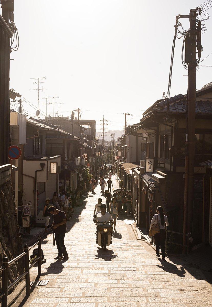 calles de kyoto